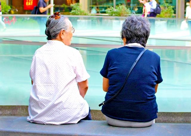 介護FPの老人ホーム探し支援センター/エスエーサポート